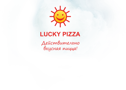 Lucky Pizza